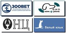 V  конференция по вопросам ветеринарной онкологии и анестезиологии мелких домашних животных -  24 – 25 января 2009 года .