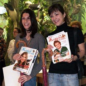 Награждение победителей конкурсов от Дарвиновского музея