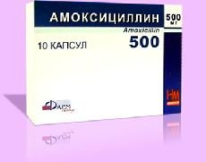 ������������ (15%) (Amoxicillin 15%)