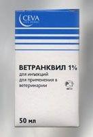 ���������� 1% ������������ (Vetranquil 1% inj.)