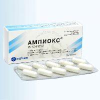 Ампиокс Цена Инструкция По Применению Цена Отзывы Аналоги - фото 5