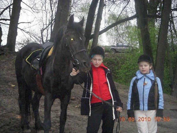 Мы с подругой. (12 лет)