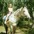 """Я верком на лошади в \\\""""Парке культуры и отдыха\\\"""" (А вы думали моя собственная?)"""