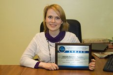 Елизавета Андреевна Лежнева удостоена диплома V конференции по вопросам ветеринарной онкологии и анестезиологии мелких домашних животных