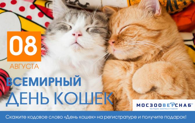 31 августа день ветеринарного работника поздравления с фото 405